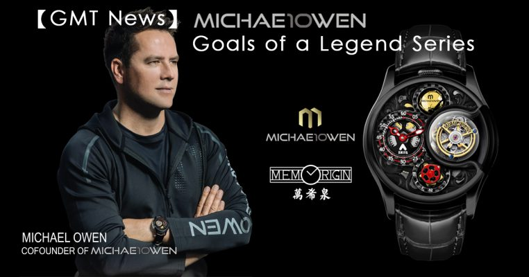 Memorigin | MICHAE10WEN Goals of a Legend Series Tourbillon