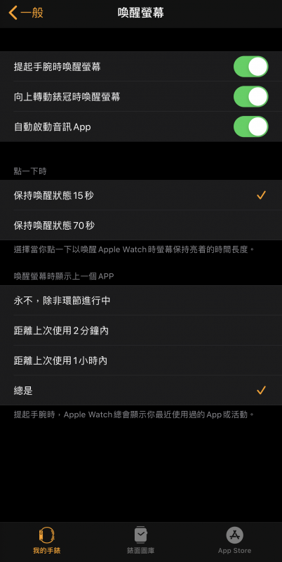 【GMT News】 勞力是無止境 Apple Watch 化身 Rolex 勞力士 無難道!